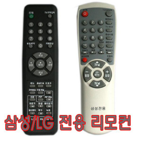 삼성리모콘 엘지리모컨 1택/TV리모컨/모텔리모콘