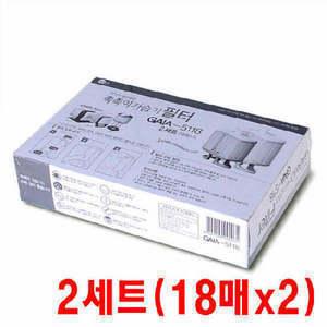 가이아모 F18 GAIA-5118용 2세트