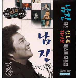 서음사 2CD-남진베스트 남상규 박재란 백야성 박상규 골든집 5종 택1-히트곡 트로트CD