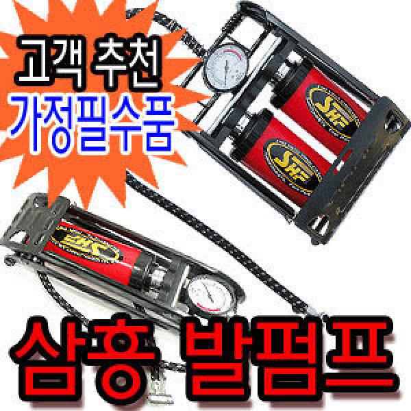 국산정품 더블 펌프/자전거/타이어/튜브