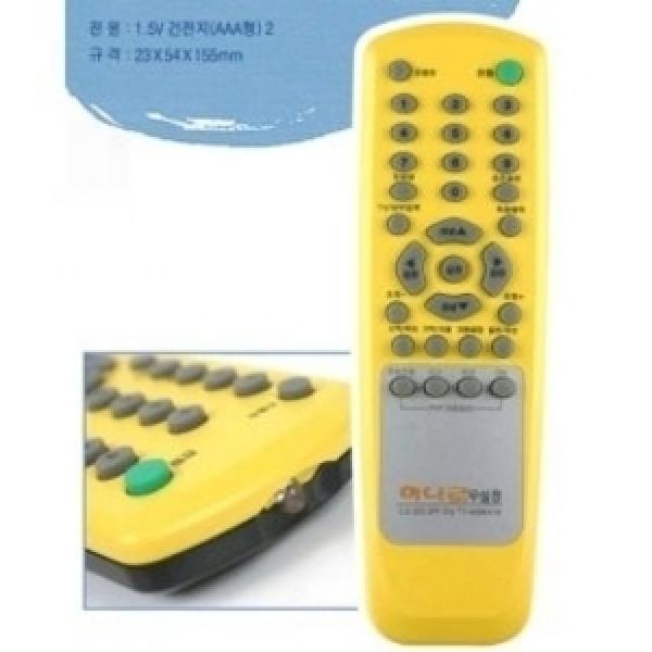 하나로 TV통합리모컨 AS-9011H / 엘지/삼성/대우아남