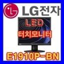 19��ġ LED ��ġ����� E1910P-BN ������ ��ġ����� 5���з½� ������ӵ�