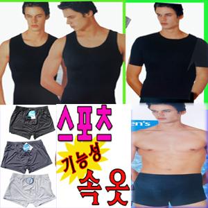 천지몰/등산속옷/반팔런닝/스포츠/기능성/남성팬티