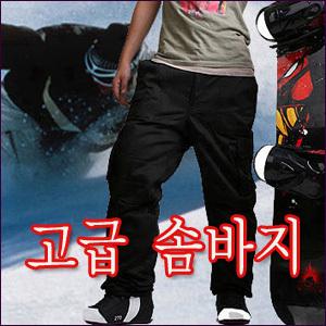 신상솜바지  방한/방풍퀵서비스 혹한 야외근무복