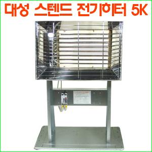대성 쎄라믹 전기히터/전기스토브/전기난로/원적외선히터/온풍기/열풍기/난방기/근적외선히터
