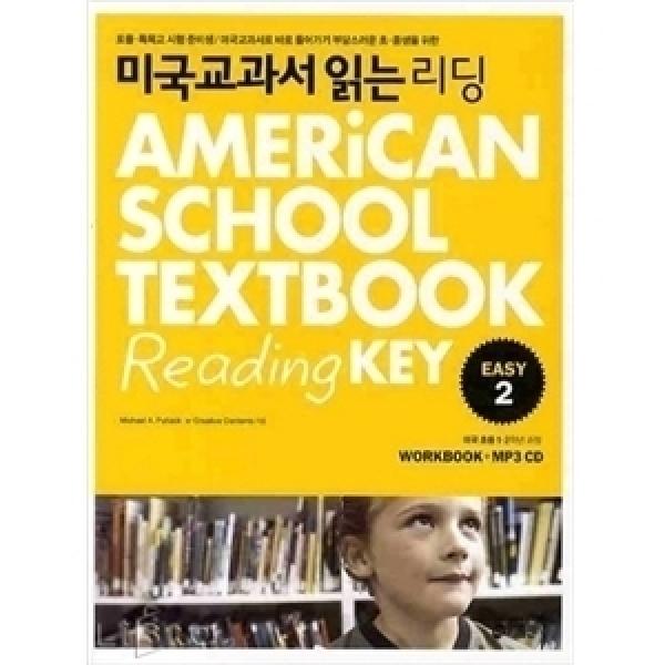 미국교과서 읽는 리딩 : Easy 2 (CD 포함)