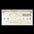 금강제화 상품권 10만원권