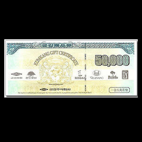 금강제화 상품권 5만원권 (구두티켓/랜드로바)