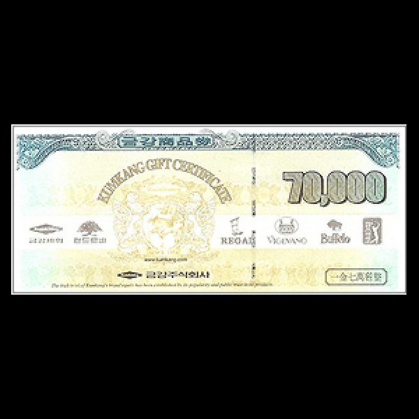 금강제화 상품권 7만원권 (구두티켓/랜드로바)