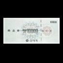 신세계백화점(이마트) 상품권 1만원권 (신상품)