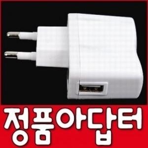 무배/고용량/급속/USB충전기/USB아답터/아이폰/갤럭시