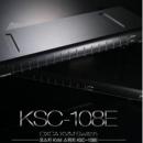 OXCA KSC-108E 8포트 KVM 스위치 랙타입 PS2 USB겸용