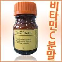 비타민C분말/비타민투입/비타민C100프로/이온토사용시