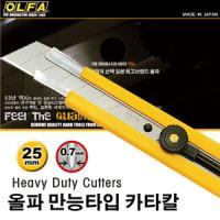 일본 정품 OLFA 올파 커터칼 /H-1 카타칼 25mm 칼날/디자인공구/문구/제도/