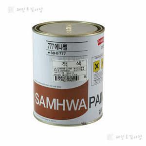 삼화/777에나멜/1L/목재철재/유성페인트/페인트김사장