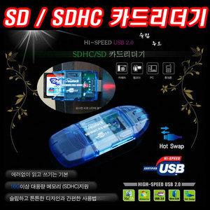 초특가 한정수량/ IPLEX 카드리더기 SD카드리더기 /SD