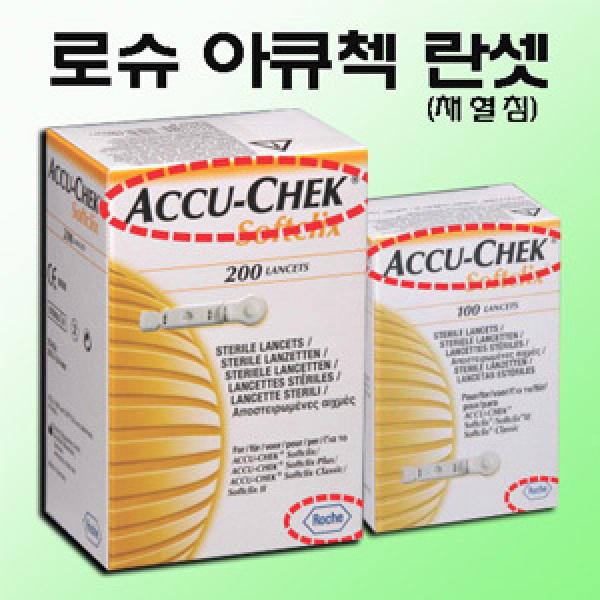 아큐첵 정품  소프트클릭스 채혈침 200개