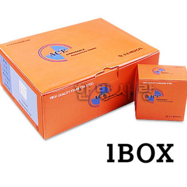 일회용침 # 에이스 호침 # 국산침 # - 1box (10000pcs)