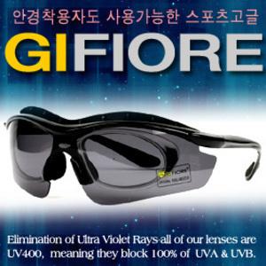 지피오레 안경착용자용 선글라스 도수클립 편광렌즈