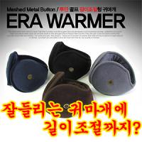 겨울 청음 귀마개 길이 조절 기능성 스포츠 골프 용품