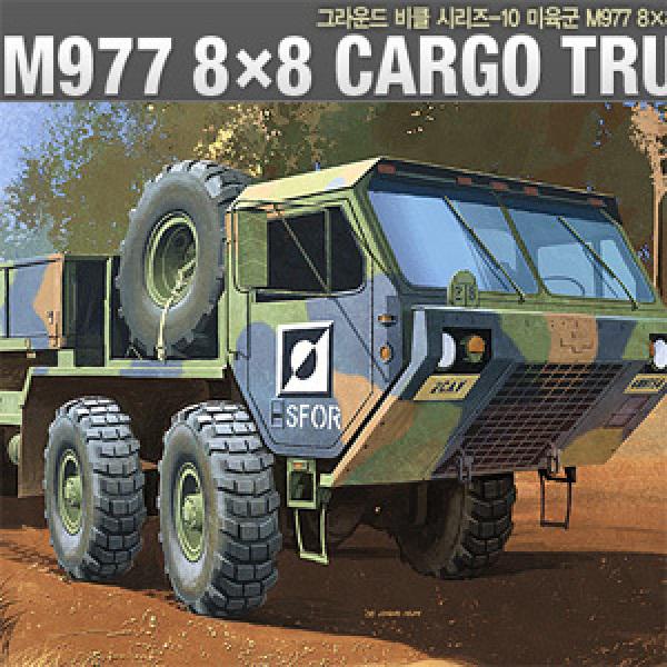 1/72 보병지원 차량 시리즈10 미군 M977 8x8카고트럭/오시코시 수송트럭 오쉬코쉬 군용트럭 트럭 견인 차량