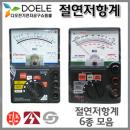 �����װ� 6������/TKM-910/TKM-920/SH-1000M/SH-2000M/SK-7010S/SK-7020S/���ͱ�/�ް�/���/����/A/S