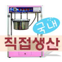 금강월드 팝콘기계 KWP-9000