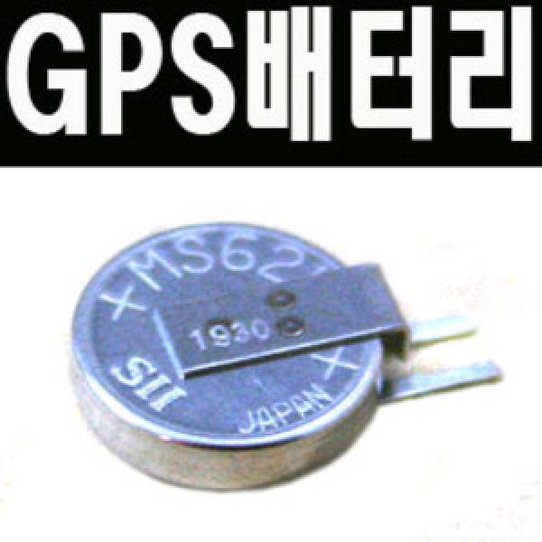 네비게이션 GPS백업배터리 정품Seiko MS621FE