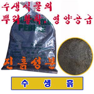 화분백화점 분갈이 비료 수생식물 수생흙