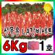 동부축산 미국산 LA 갈비 선물세트 1호 6kg 추석 설날
