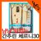 음악세계/냠냠 맛있는 간추린 체르니30/피아노교재
