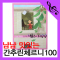 음악세계/냠냠 맛있는 간추린 체르니100/피아노교재