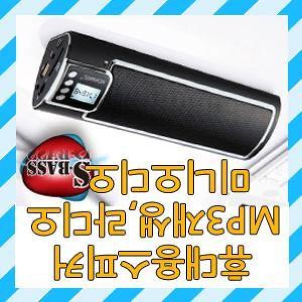 미니오디오/휴대용스피커/미니스피커/FM라디오/USB,SD재생/MP3플레이어/미니오디오/