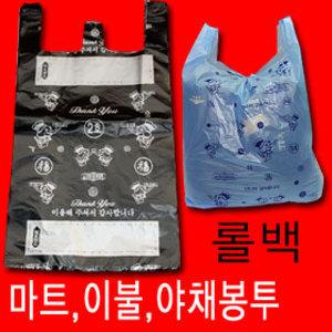 비닐봉투/ 비닐포장/ 비닐봉지/ 비닐/이불마트/시장