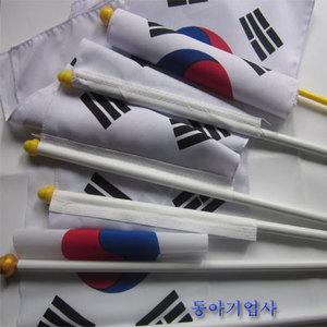 천수기태극기20x30cm/국내산/공장직판/태극기공장