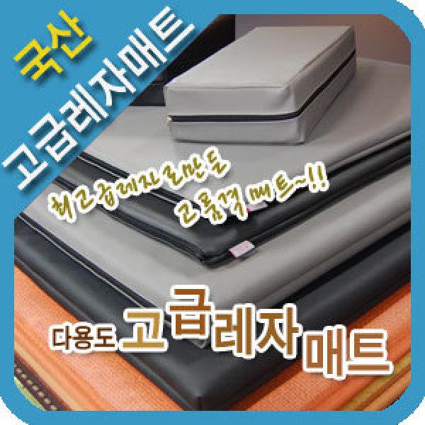 6230 레자매트리스/3단레자매트/병원매트/다용도매트