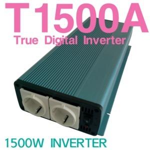 카인버터닷컴 T1500A 인버터  배터리 충전기 페어스톤