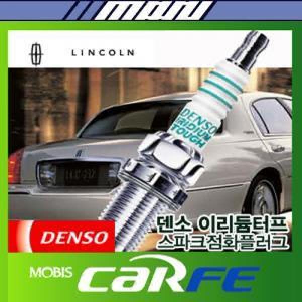 [마루모터]DENSO 덴소/이리듐 터프/링컨적용/휠타이어/브레이크/쇼바/스포일러/그릴/튜닝/크롬몰딩/LED