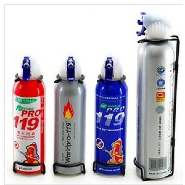 차량용소화기/소화기/119차량용소화기/스프레이소화기