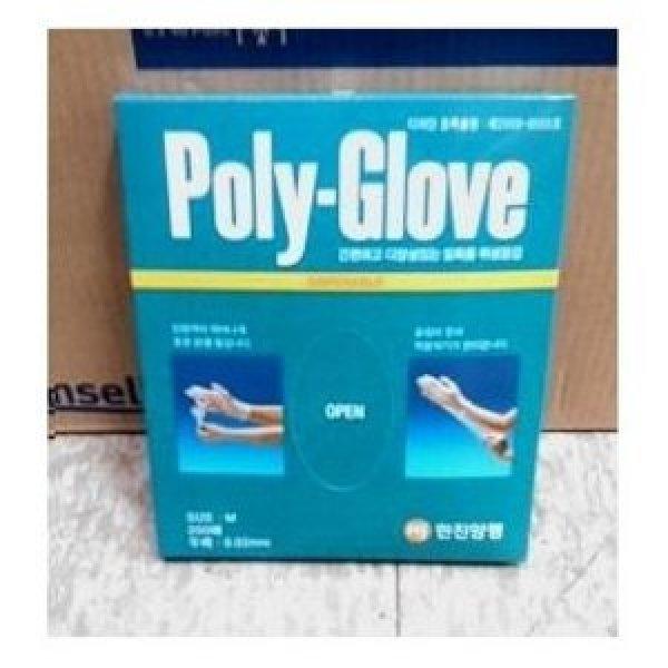 폴리글러브(한진양행)10개/비닐장갑(1통(200매)