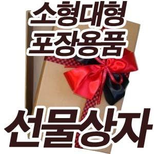 mnbmall 선물상자 쇼핑백 포장부자재 리본