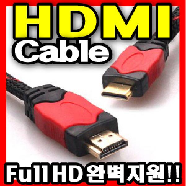 삼성옙 갤럭시플레이어 YP-GB70 전용 HDMI케이블/FullHD완벽지원/음성,영상케이블