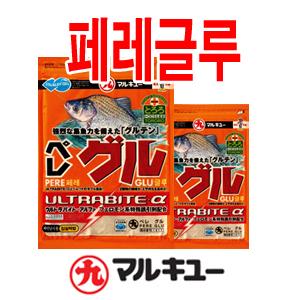 마루큐 페레글루/붕어/떡붕어/잉어/향어/바다낚시/