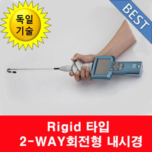 HV55-RA 리지드 2-way산업용내시경/3.5인치/길이선택