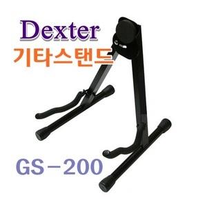 [��︲�DZ�] Dexter GS-200 ������ (��������) ��Ÿ���ĵ� GS200 ��Ÿ��ħ�� ��Ÿ��ġ�� ��Ÿ ���ĵ�