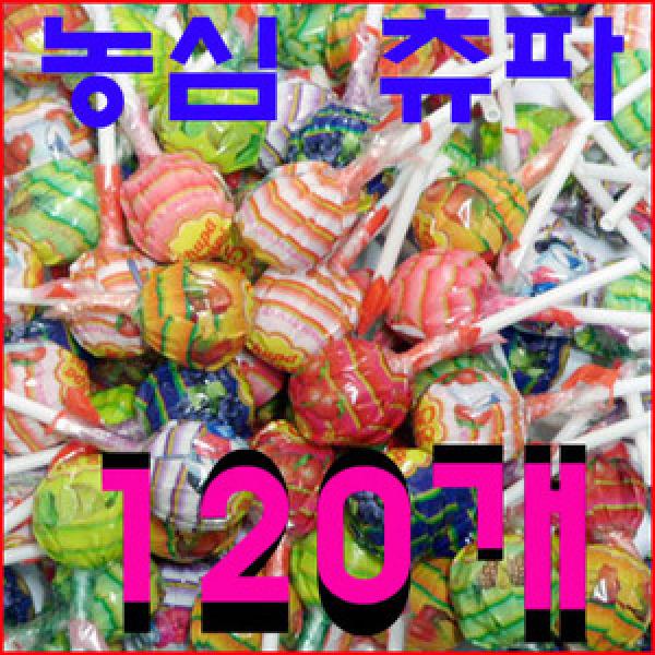 농심 추파춥스 막대사탕 벌크(120개) 츄파춥스 초콜릿 과자 물 간식 사탕 화이트데이 선물세트 수입사탕