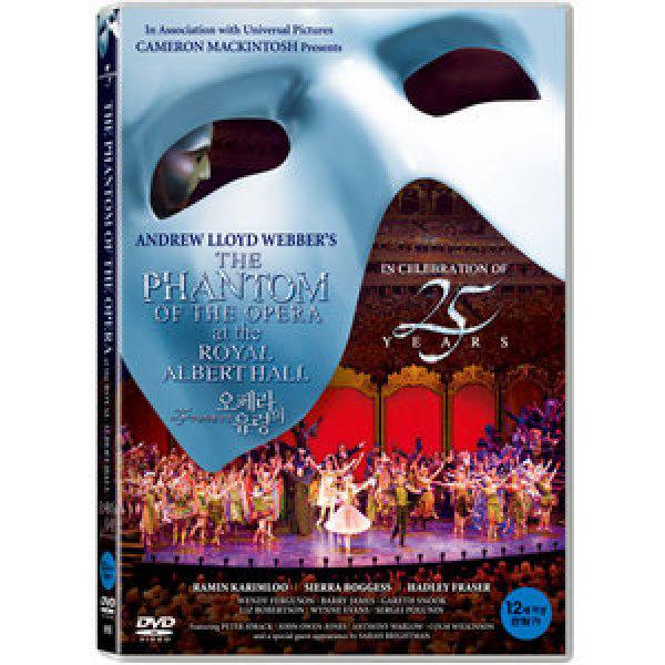 DVD  오페라의 유령 25주년 기념 라이브 공연