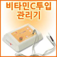 뷰티1번가 비타민C투입관리기/이온토포레시스/비타민