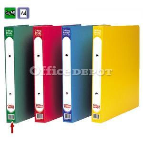 2공O링바인더(색지/8cm/녹색/OfficeDEPOT)