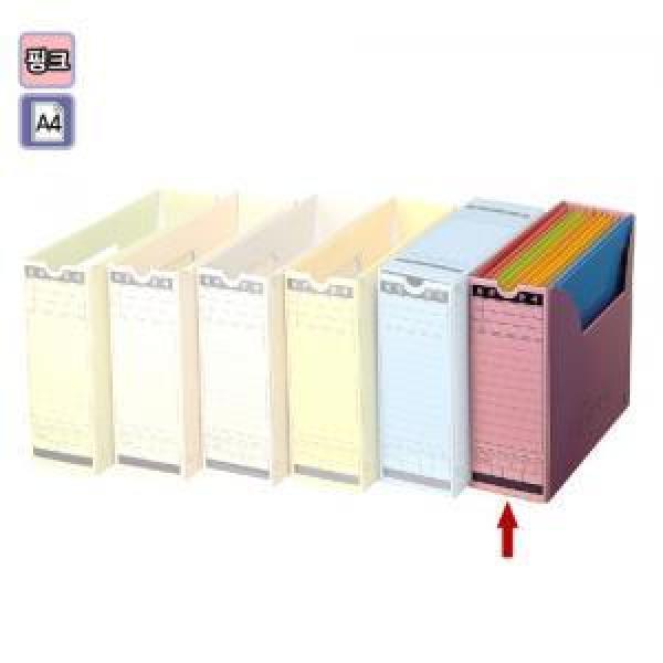문서보관상자(5개팩/분홍/OfficeDEPOT)